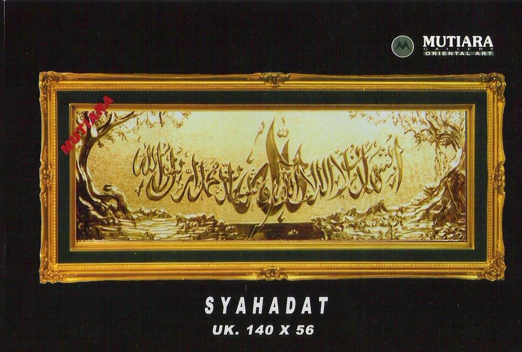 Best Kaligrafi Arab Bismillah Warna Biru