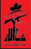 Hezbolib logo