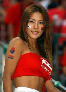 Korea Fan