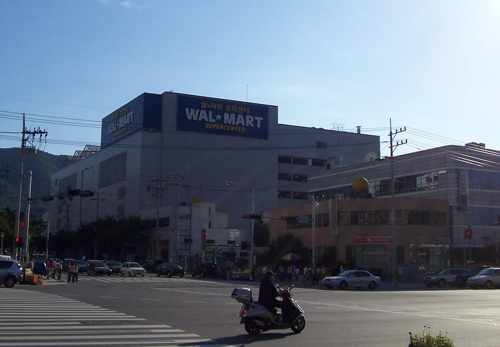 walmart in korea By david macaray walmart can boast that   and plastic junk another is that  walmart couldn't hack the pro-labor union culture of germany.