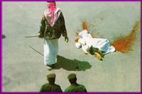 A Saudi beheading from 'The Activist'