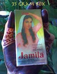 jamila henna powder