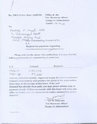 Correspondence with income tax department friday september 30 2005 letter from tax recovery officer range 11 dated 12 9 2005 received on 30 9 2005 spiritdancerdesigns Images