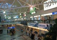 Ferihegy Terminal 2a