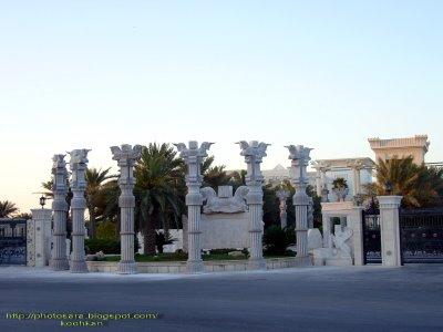 فهرست مراکز تفریحی فرهنگی شهر کیش ...