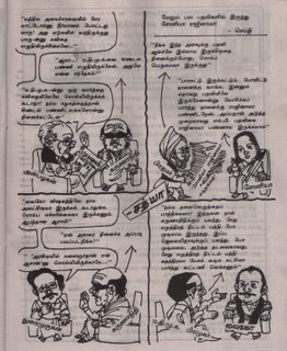 (c) Thuglak Sathya