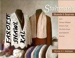 the faroese shawls knit along button which is the cover of stahman's shawls and scarves/