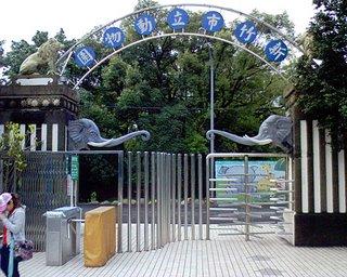 留存著日據歷史痕跡的新竹市立動物園大門