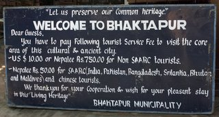 Bhaktapur entry