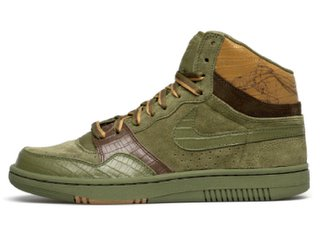 Court Force Green/Brown