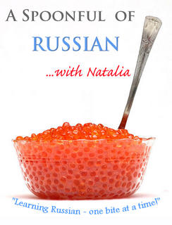 Logo for A Spoonful of Russian