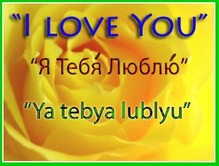 Your Russian Love You 59
