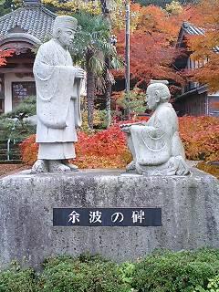 Japanese History of Haiku