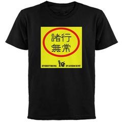 Japanese Kanji Phrase Symbols' T-shirt
