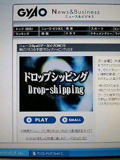 Japanese TV Program for FREE
