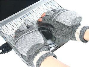gadget usb blog ecommerce