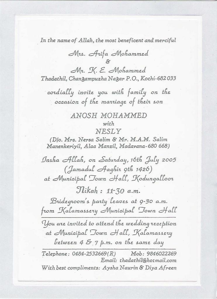 Wedding Invite Template 72 Vintage Wedding cards online trivandrum