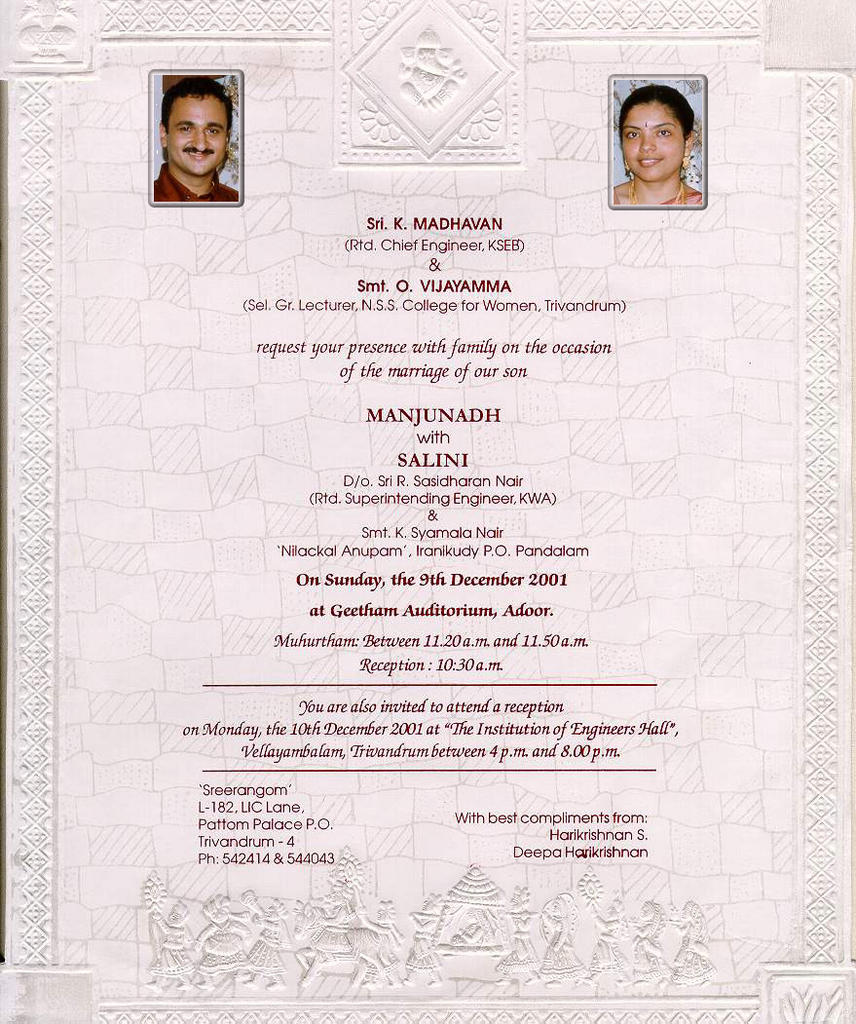 Wedding Invitations: August 2005