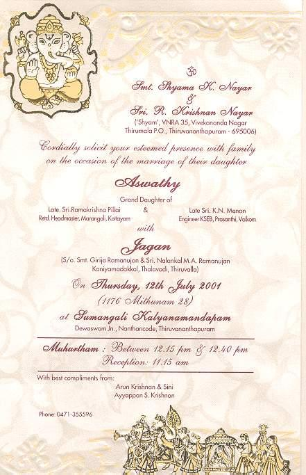 Wedding invitations august 2005 i have great pleasure in inviting you all for my marriage on thursday the 12th of july 2001 at sumangali kalyanamandapam devaswom board junction stopboris Images