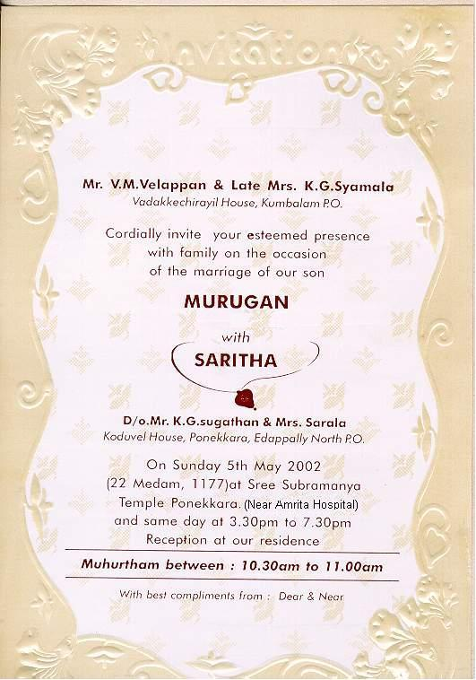 Wedding Invitations August 2005