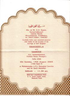 Wedding invitations august 2005 dear friends stopboris Gallery