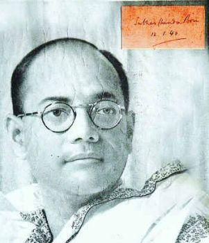 impressive personality subash chandra bosh Biografia oficial de su santidad srila bhaktisiddhanta sarawati thakur  anecdotes which bring out the personality of the acarya.
