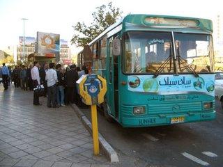 Tehran city bus