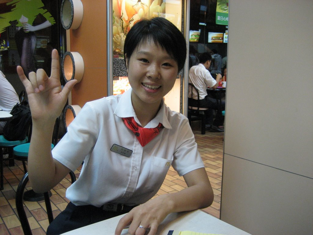 McChronicles: Chengdu McDonald's Interview
