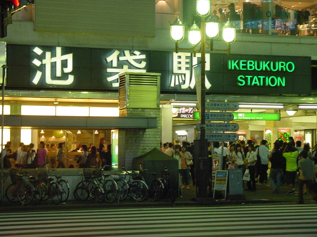 Incrediblyx In San Diego Ikebukuro Japan