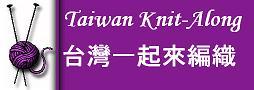 Taiwan Knit-Along
