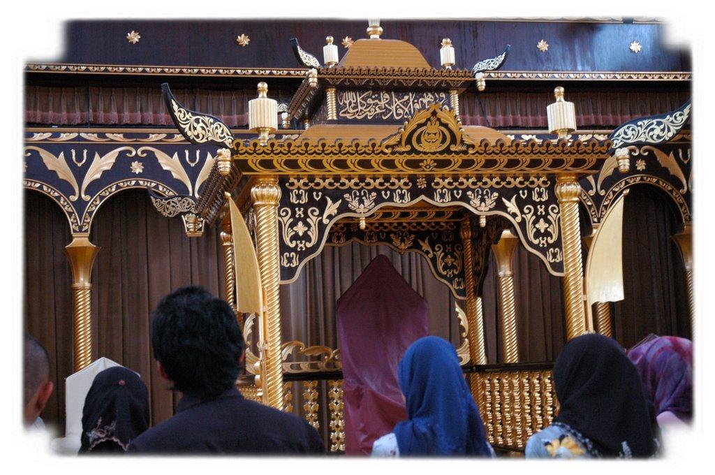 malay islamic monarchy philosophy Rtb brunei 20january2017 (news) ajim ho  account leadership values based on islamic teachings and the malay islamic monarchy (mib) philosophy.