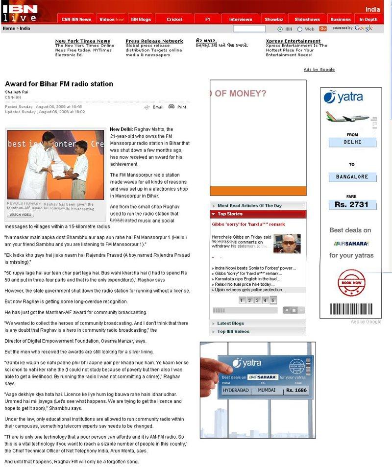 internet fm radio bangalore