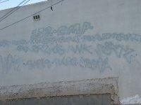 Grafiaturizita muro