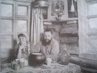 स्टर्लिगोफ़ और एलेना