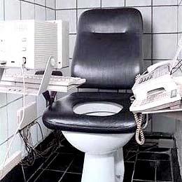 हाइटेक टॉयलेट