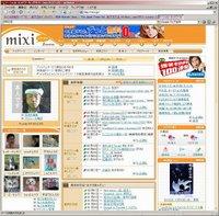 a screenshot of mixi