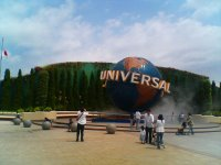 USJ entrance