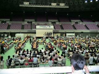 SYOGI competition