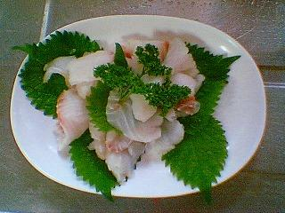 ARAI - a kind of raw fish