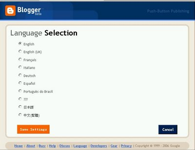 beta.blogger.com繁体中文选项