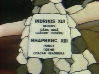 Indriis XIII's tombstone