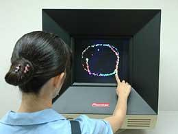 3d floating display stereo