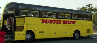 Hato Bus