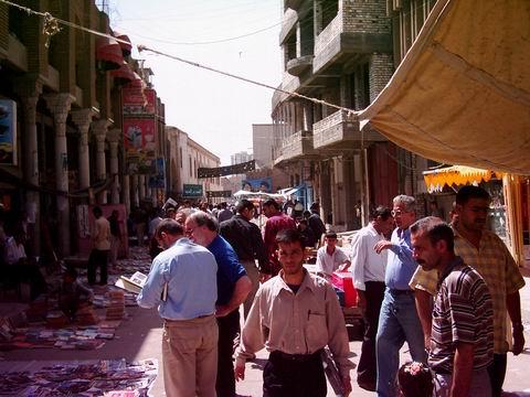iraq culture