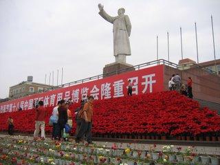 Mao vous montre la voie !
