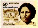 Postal Stamp of Pandita Ramabai issued in October 1989 in India