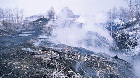 Centralia Coal Mine Fire