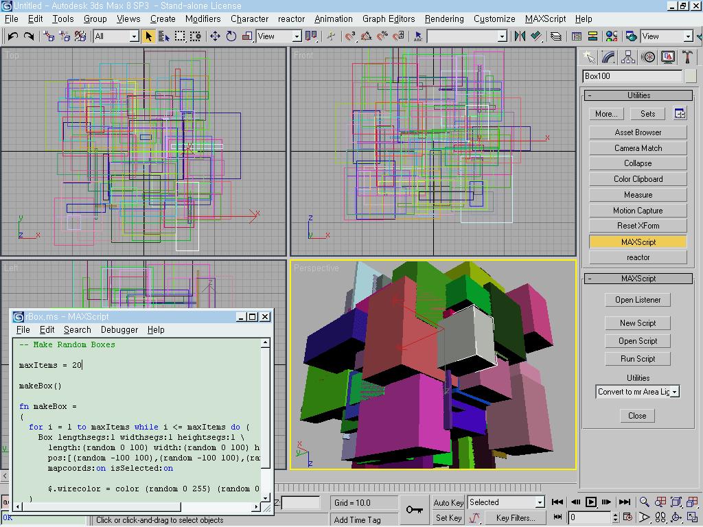 3ds Max: MAXScript 로, 박스 그리기 예제