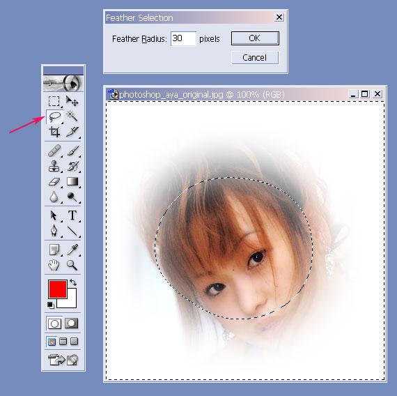 포토샵: 사진의 외곽 흐리게 - Photoshop: Foggy Edge Effect