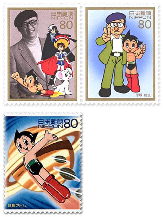 일본 애니메이션 우표: 우주 소년 아톰, 데즈카 오사무(手塚治虫) - 鉄腕アトム 切手